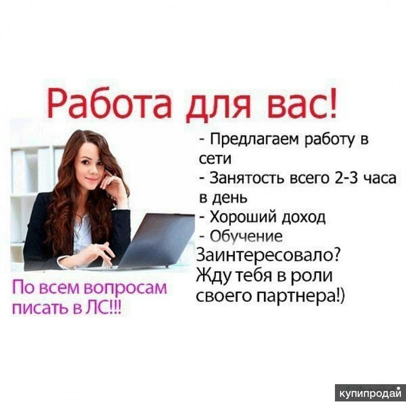 Удаленная работа в интернете на дому вакансии авито abbyy aligner 2.0 freelance