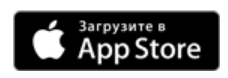 Для iPhone и Apple Watch