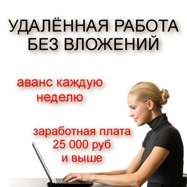 Работа интернет магазин россия удаленная freelancer мод для одиночной игры