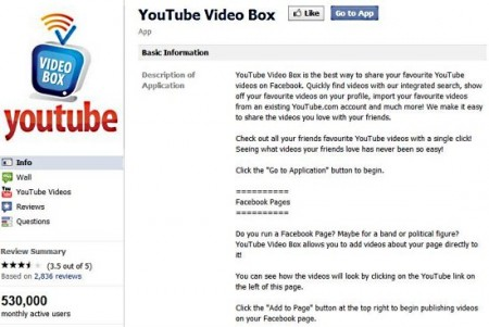 YouTube Video Box