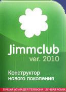 Конструктор Jimm позволяет собрать мобильную аську Корпорац