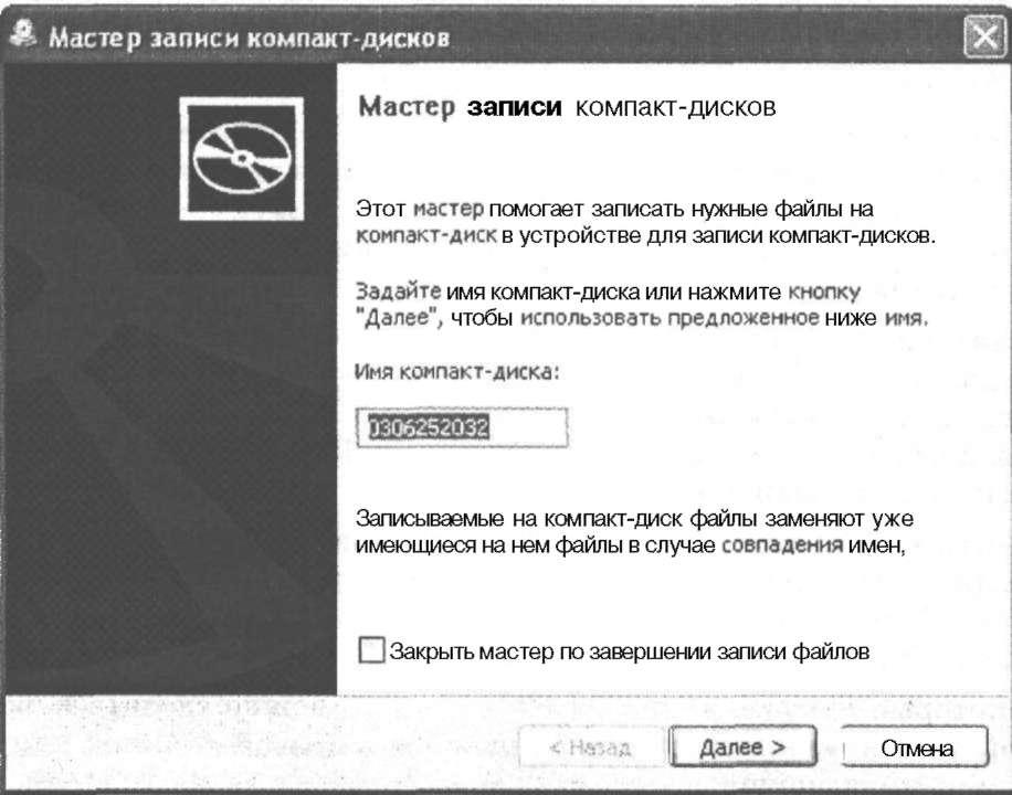 Программы Прожечь Файлы Dts На Cd